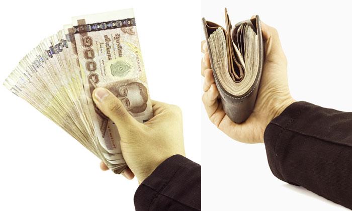 เสริมดวงการเงินร่ำรวยกระเป๋าตุงต้อนรับปีใหม่ 2561