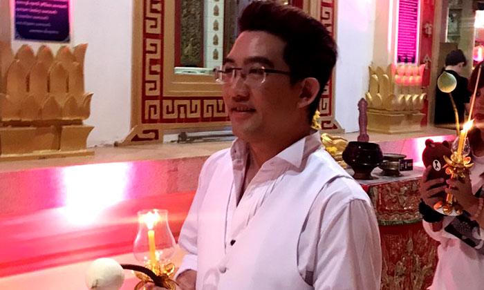 อ.คฑา ชินบัญชร นำทีมร่วมพิธีบูชาดาว จันทบุรี 2561 เสริมมงคล