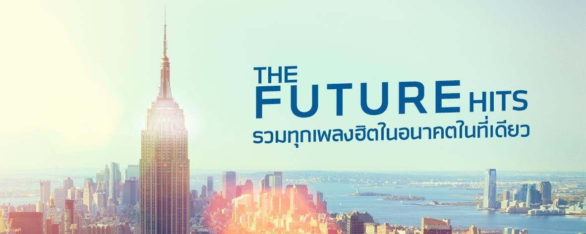 Playlist :  The Future Hits [Inter]