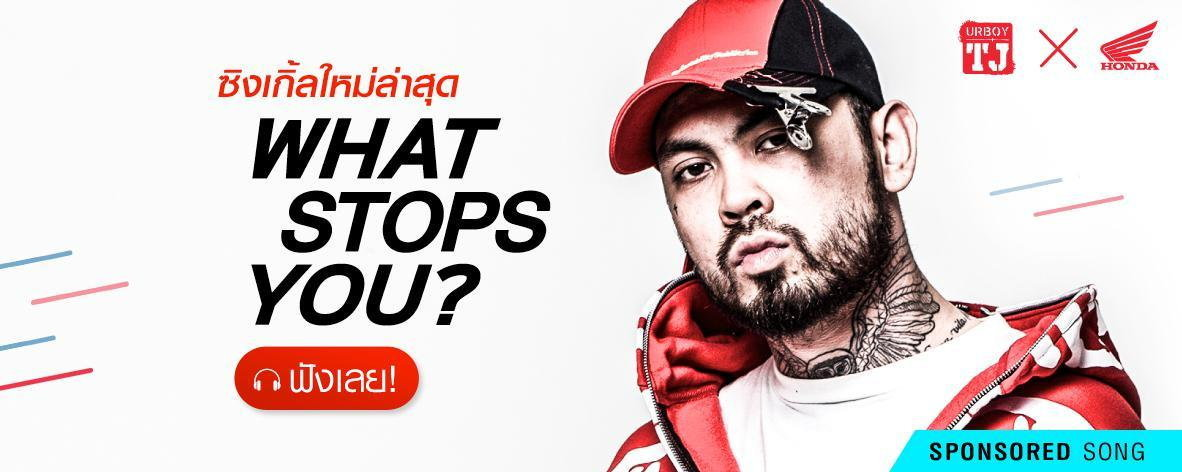 Sponsor : WHAT STOPS YOU? by Honda