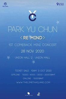 Park Yu Chun  < RE:MIND>  1st Comeback Mini Concert