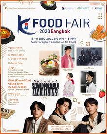 K-Food Fair 2020