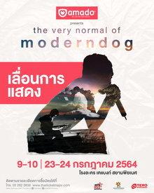 The Very Normal of Moderndog