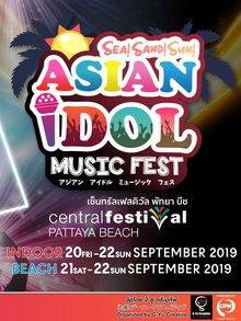 Asian Idol Music Festival 2019