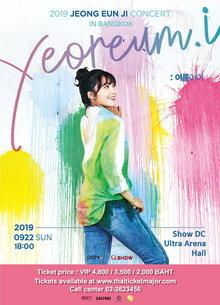 """2019 JEONG EUN JI CONCERT """"YEOREUM.I"""" IN BANGKOK"""