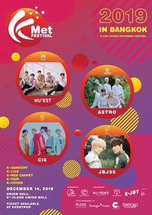 KMET Festival