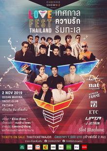 LOVE FEST THAILAND