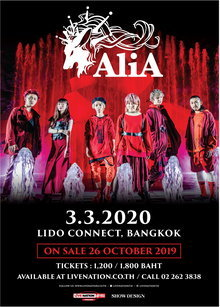 AliAliVe 2020 Around the World -Re:AliVe-
