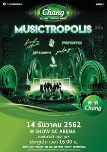 Musictropolis Season 6