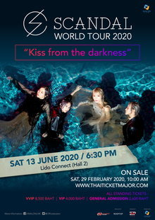 "SCANDAL WORLD TOUR 2020  ""Kiss from the darkness"""