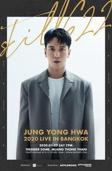 2020 JUNG YONG HWA 'STILL 622' IN BANGKOK