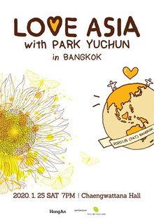 'LOVE ASIA with PARK YUCHUN' in BANGKOK