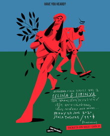 HAVE YOU HEARD? Folk Series Vol. 2 - Selina & Sirinya