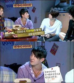เซียะ จุนซู ( TVXQ! ) ฝากแง่คิดให้ชาวเน็ต คิดก่อนเขียนความคิดเห็น