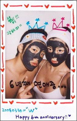 Se7en - พัคฮันบยอล คบหาดูใจกัน?