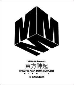 แคสสิโอเปีย กรี๊ดสนั่น ทงบังชินกิ เตรียมจัดคอนเสิร์ตใหญ่ในไทย ปลายเดือนนี้ !!