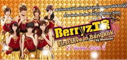 สาวก Hello! Project เตรียมพบกับ Berryz Kobo First Live in Bangkok มีนาคม 53