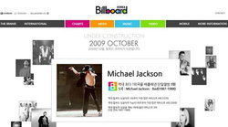Billboard ชาร์ตเพลงที่ได้รับความเชื่อถือที่สุดในโลก เตรียมเปิดตลาดเกาหลีตุลาคมนี้!