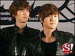 งานแถลงข่าวคอนเสิร์ต Super Junior The 2nd Asia Tour Super Show 2