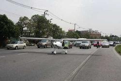 เครื่องบินปริศนา !!!