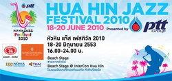 ศิลปินแจ๊สระดับโลก.. คอนเฟิร์มเข้าร่วมงาน HUA HIN JAZZ FESTIVAL 2010
