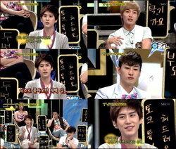 คยูฮยอน-SJ เปิดใจถึงอุบัติเหตุทางรถยนต์เมื่อปี 2550