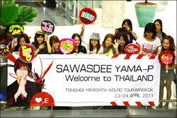ยามะพี มาแล้ว !! พร้อมเต็มพิกัดเพื่อ Tomohisa Yamashita Asia Tour 2011 in Bangkok