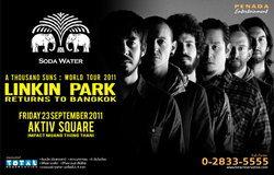 โซดาช้าง จับมือพีนาด้า สร้างปรากฏการณ์ความยิ่งใหญ่แห่งปี กับ Linkin Park Live in Bangkok
