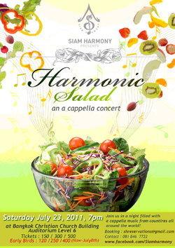 Harmonic Salad คอนเสิร์ตการขับร้องประสานเสียง ไพเราะหลากรส