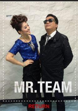 MR.TEAM กลับมาแล้ว