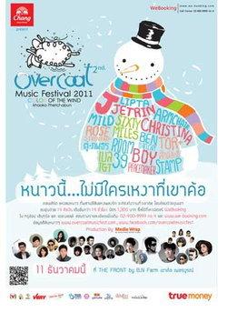 โอเวอร์โค้ท มิวสิค เฟสติวัล 2011 เทศกาลดนตรีแห่งลมหนาว ยืนยันจัดแน่!!