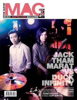 ศิลปินไทยไม่เป็นรองใครในโลก สองนักดนตรีไทยฝีมือระดับอินเตอร์ฯ