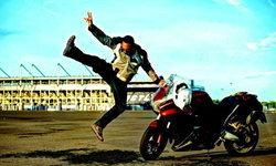 Rock Rider ทางที่ แด๊ก บิ๊กแอส เป็นผู้เลือก