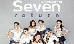 SEVEN RETURN คอนเสิร์ตที่ทุกคนรอคอย