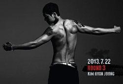 คิมฮยอนจุง (Kim Hyun Joong) คัมแบ็คโชว์กล้ามหลังสุดฟิตเฟิร์ม
