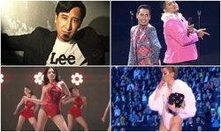 10 เหตุการณ์สำคัญแห่งวงการดนตรี 2556