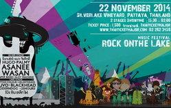 ROCK ON THE LAKE MUSIC FESTIVAL 2014 คอนเสิร์ตเอาใจขาร็อค!
