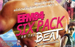 EFM Six Pack on The Beat คอนเสิร์ตสลายไขมัน