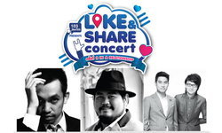 Like & Share Concert ครั้งที่ 2 ตอน In A Relationship