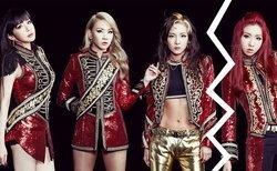 ร้องไห้แป๊บ! Minzy ลาออกจาก 2NE1 เรียบร้อยแล้ว YG คอนเฟิร์ม!
