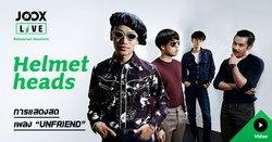 "Helmetheads กับเพลง ""Unfriend"" ใน JOOX Live: Rehearsal Sessions"