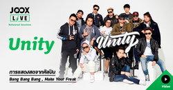 โปรเจ็ค Unity ใน JOOX Live: Rehearsal Sessions