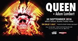 Queen ชวน Adam Lambert มาไทยครั้งแรกกับ Queen Live in Bangkok 2016