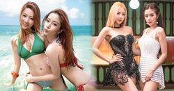 """""""เนโกะจัมพ์"""" นักร้องฝาแฝด Sexy คาวาอี้ตัวแม่!"""