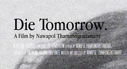 """2 อัลบั้ม 1 บทเพลงแรงบันดาลใจสู่หนังใหม่ของ เต๋อ นวพล """"DIE TOMORROW"""""""