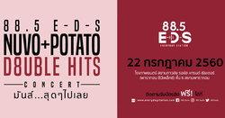 ครั้งแรกของวงดนตรีสองยุคสองสมัย Nuvo - Potato มันส์สุดสุดไปเลย!!