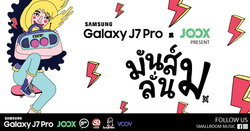 "Samsung Galaxy J7 Pro จับมือ JOOX  จัดคอนเสิร์ต ""มันส์ลั่น ม."" 10 มหาวิทยาลัยทั่วประเทศ"