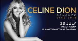Celine Dion คอนเฟิร์มคอนเสิร์ตครั้งแรกในไทย 23 ก.ค. 2018