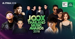 เปิดผลงานศิลปินสุดปัง ที่น่าจับตามองบนเวที JOOX Thailand Music Awards 2018
