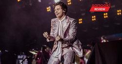 เสียงดี เอนเตอร์เทนไม่ตก อนาคตไกล ใน Harry Styles Live On Tour in Bangkok 2018